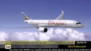 DireTube News - Ethiopian Airlines Commences Direct Flights to Dublin, Los Angeles