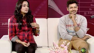 Jodi Puthusu with Actor Mahesh & Actress Ananya - Part 2
