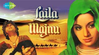 Likhkar Tera Naam Zamin Par - Mohammad Rafi - Lata Mangeshkar - Laila Majnu [1976]