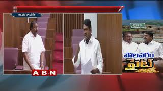 War of Words Between BJP Somu Veerraju and TDP Payyavula Keshav | AP Legislative Assembly