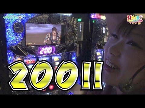 #200 北斗の拳 強敵 他 後編