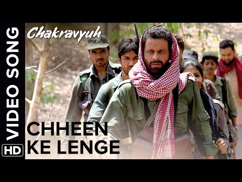 Cheen Ke Lenge (Video Song) - Chakravyuh