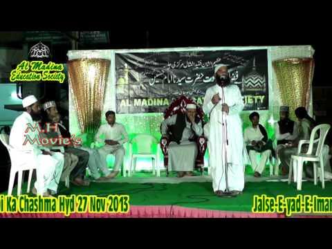 Karbala Ka Bayan By Bani E Almadina Janab Abdul Aziz Khan Taher Qadri video