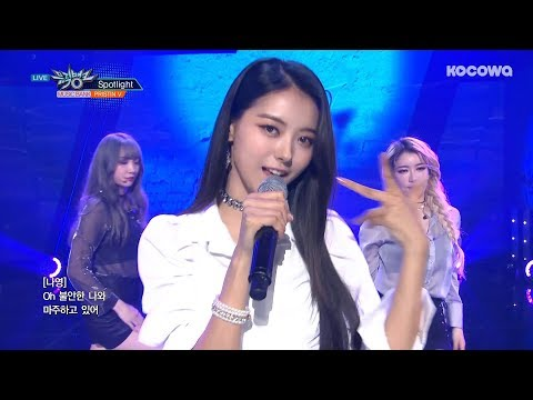 Pristin V - Spotlight + Get Itㅣ프리스틴 V - Spotlight + 네멋대로 [Music Bank Ep 931]