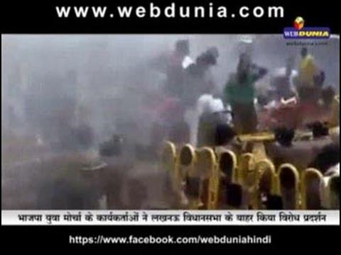 BJP Workers Protest Outside Uttar Pradesh Vidhan Sabha l यूपी विधानसभा के बाहर भाजपा का प्रदर्शन