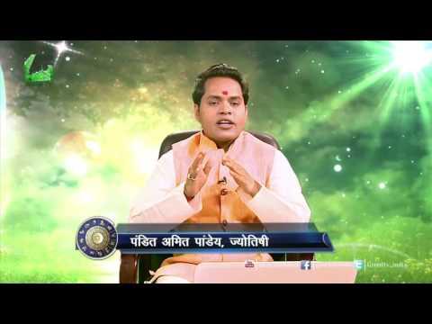 Krishi Aur Nakshatra - Weekly Predestined Of 7th May 2017 to 13th May 2017 Green TV