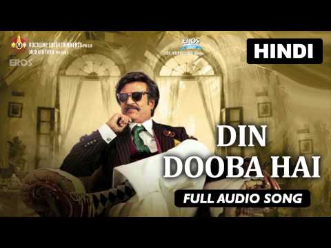 Din Dooba Hai | Full Audio Song | Lingaa (Hindi)