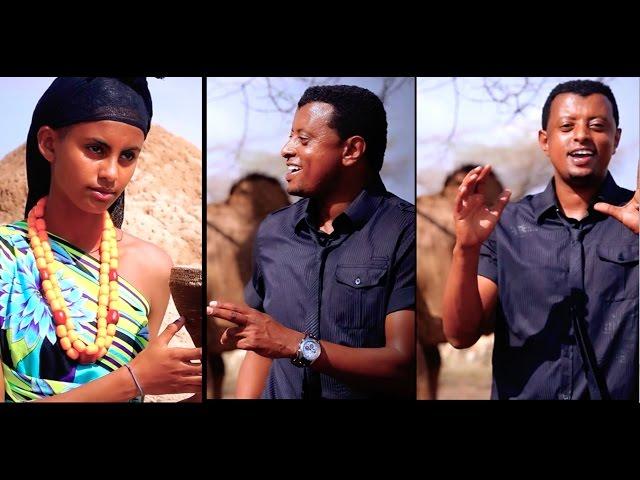 Tadele Gemechu - SABABUYAAKO Ft. Abbush Zelaqa - NEW! Ethiopian Music Afaan Oromoo 2017