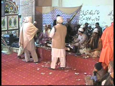 Ya Ghous Pak Aj Karam Karo (badar Ali).mp4 video