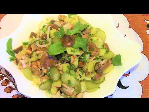 Салат из маринованных грибов рецепт с очень