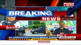Vajpayee Health Now | PM Narendra Modi and Amith Shah Reaches AIIMs l|  Mahaa News