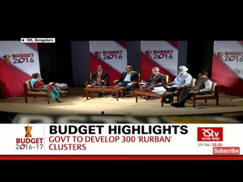 Union Budget 2016-17   Start-up India Budget