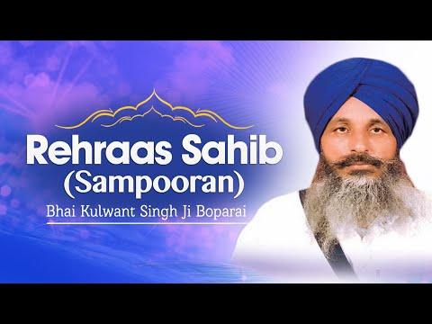 Bhai Kulwant Singh Ji Boparai - Rehraas Sahib (Sampooran) -...