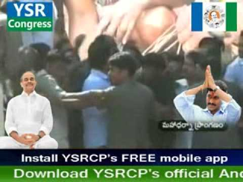 Janam Kosam Jagan Ettina Jenda Ysr - Ysr Songs-14th Mar video