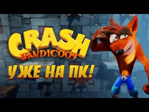 Crash Bandicoot УЖЕ НА ПК | Crash N. Tense Adventure обзор