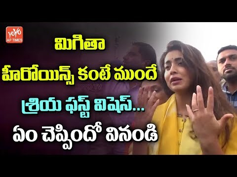 Actress Shriya Saran & Thaman Visits Tirumala | Shriya Super Speech | Tollywood | YOYO AP Times
