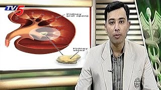 Kidney Stones: Causes & Treatments | Good Health | TV5 News
