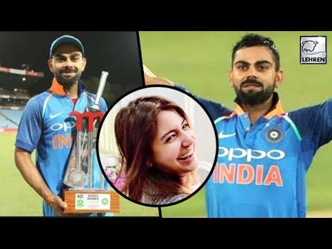 Anushka Sharma Is The Reason Behind Virat Kohli's Win | LehrenTV