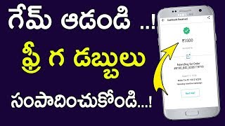 Best Money Earnig Trick   Just Play Game On Android Mobile To Earn Paytm Cash   Make Money 2018