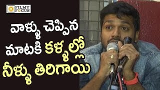 Anil Ravipudi Emotional Speech @Raja The Great Movie Team Meets Visually Challenged Kids