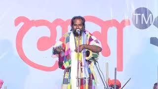 Manush Mela 2016- Sham Fakir - Ghuchau Mon er ei basona