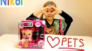 Распаковка очень популярной игрушки Домашние Питомцы Vip Pets Gwen