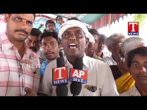 Rythu Bandhu Cheques Distributed At Nagarjuna Sagar | T News live Telugu