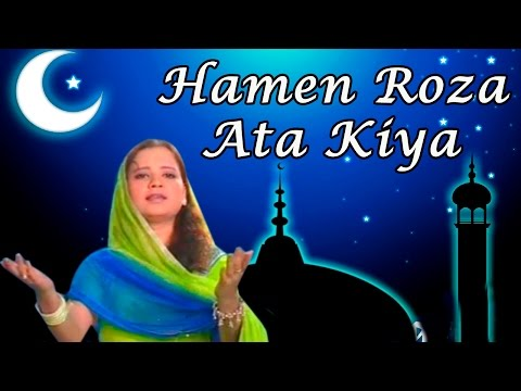 Hamen Roza Ata Kiya || Allah Janta Hai || Ramzan Superhit Hindi Songs 2015