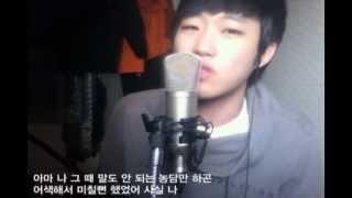 EunJi (Apink) - LOVE DAY (Glimmer Rap ver) (Love day Event)