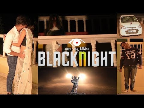 2018 New Horror Movie Black Night Horror Film Hindi Kala Jadu Vidisha Horror Movie 2018