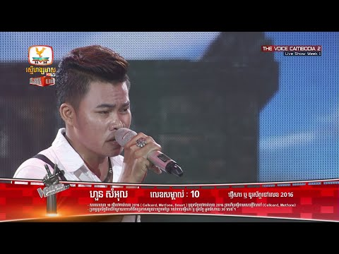 The Voice Cambodia - Houn Sam Ul - Live Show 16 May 2016