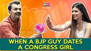 When A BJP Guy Dates A Congress Girl | Ft. Lalitam Anand & Jasmine Avasia | RVCJ