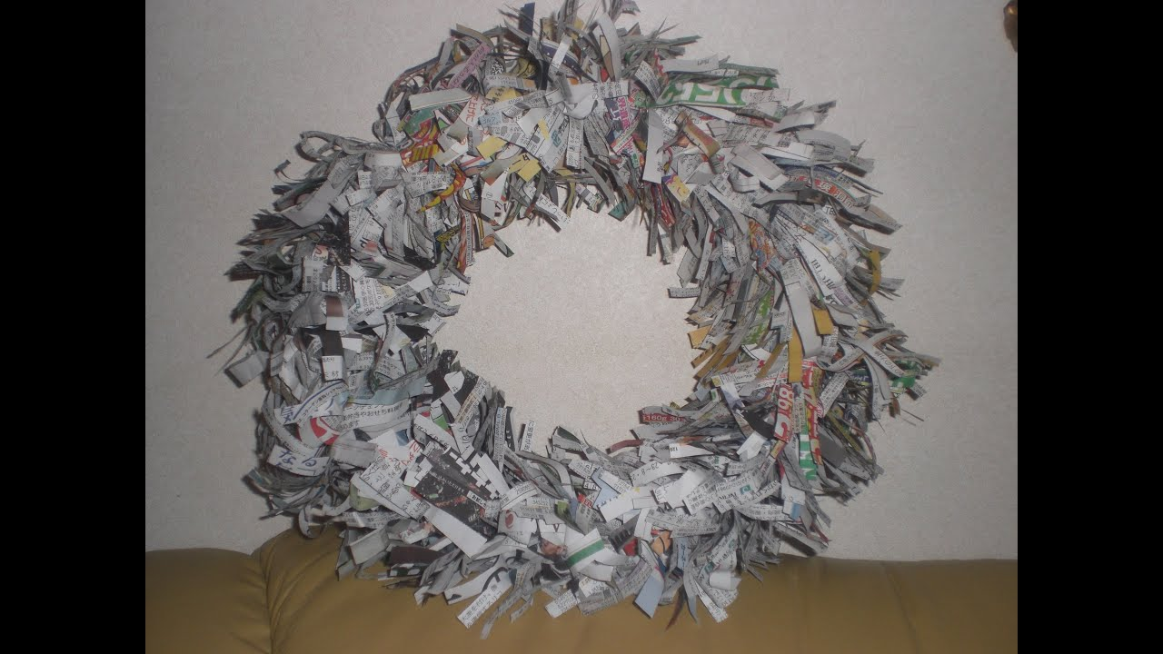 How To Make News Paper Wreath Part 1 Youtube