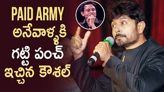 Kaushal EMOTIONAL Words about Kaushal Army | Kaushal Manda Vs Babu Gogineni Debate |Telugu FilmNagar