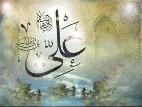 Allah Ka Wali Ali Hai - Hasan Sadiq Qasida video