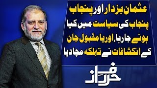 Harf e Raaz With Orya Maqbool Jan | ٖFull Program | 24 April 2019 | Neo News