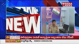 CI Krishna Arrested For Drunk Driving At Nizamabad