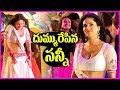 Garuda Vega Movie Sunny Leone Item Song Making Video | Rajasekhar | Pooja Kumar