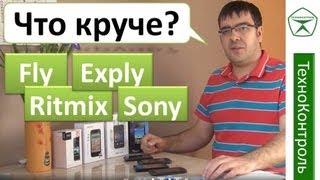 Смартфоны около 6000 рублей. Сравнение 4-х Моделей! | TechnoControl