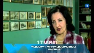 21.10.14 / Մասնագիտությունը լրագրող - Գիտելիքի անատոմիա