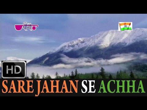 Sare Jahan Se Achha (HD) | Independence Day Songs | New Hindi...