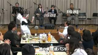 第4回入米倶楽部大忘年会.mpg(その1)