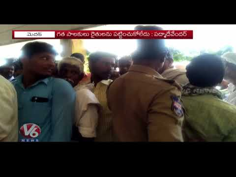 Dy Speaker Padma Devender Reddy Launches Rythu Bandhu Scheme In Medak | V6News