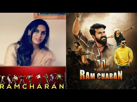 Ram Charan Wife Upasana Emotional About 11years Of Ram Charan in Tollywood Film Industry |FilmMantra