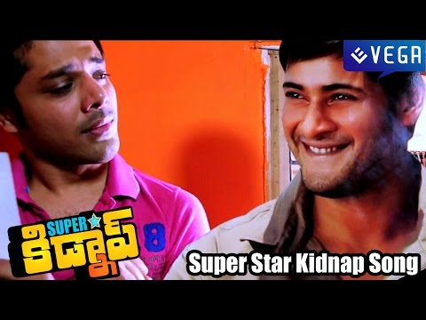 Superstar Kidnap Movie Songs - Super Star Kidnap Song video