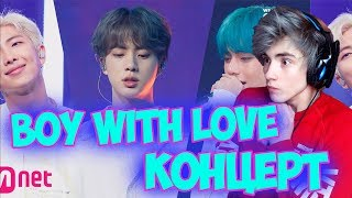 [BTS - Boy With Luv] Comeback Special Stage | M COUNTDOWN Реакция на BTS Boy with love | Bts Реакция