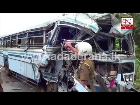 two buses collide in|eng