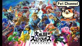 ♯5【Nintendo Switch】大乱闘スマッシュブラザーズ スペシャル 実況【30代おじさんのスマブラ】