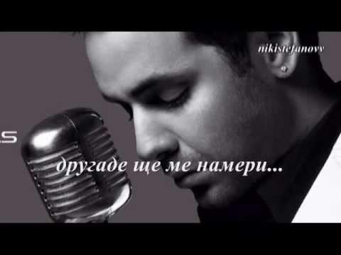 Giorgos Giannias - Tha Mou Perasei