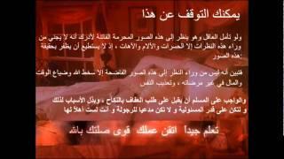 نصيحة من اخوكم ابو محمد.flv